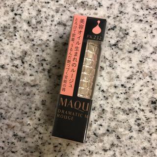 MAQuillAGE - 【未開封】マキアージュ   口紅 ドラマティックルージュ  PK232