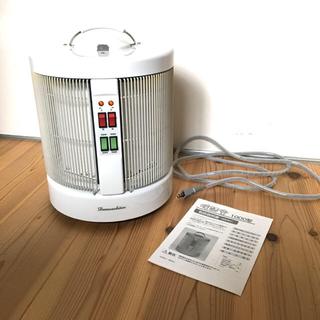 DeLonghi - 夢暖房 暖話室1000型H ホワイト おまけ付き