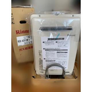 リンナイ(Rinnai)のリンナイ ガス給湯器 RUX-A2015W-E  ⚠︎値下げ中(その他)