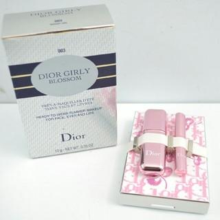 Dior - 【未使用品】ディオール メイクパレット DIOR GIRLY BLOSSOM