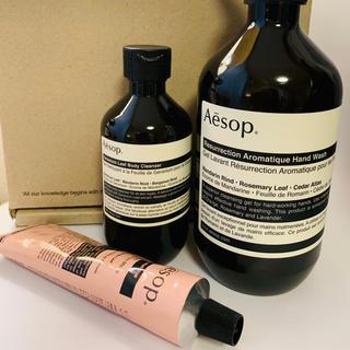 Aesop - aesop イソップ ハンドソープ ハンドクリーム ボディーソープ セット