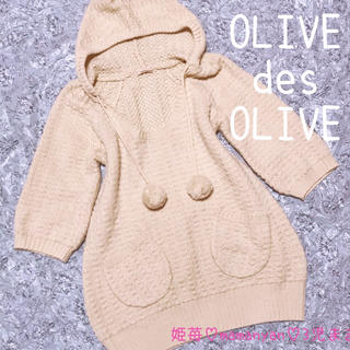 オリーブデオリーブ(OLIVEdesOLIVE)の春モテ♡ニットワンピース♡もふもふポンポン♡キュートぽっけ♡インスタ映え♡デート(ミニワンピース)