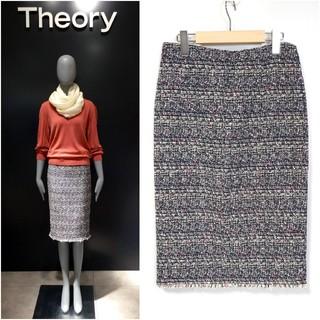 theory - Theory フリンジツイードスカート size2