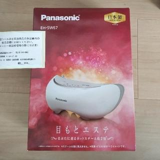 Panasonic - パナソニック 目元エステ EH-SW67-W