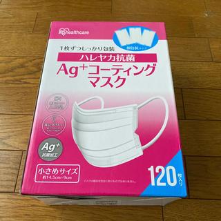 アイリスオーヤマ - IRIS AG+コーティングマスク 小さめサイズ 120枚入り