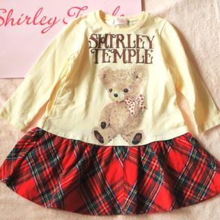 Shirley Temple - シャーリーテンプル  くまちゃん カットソーワンピース 100