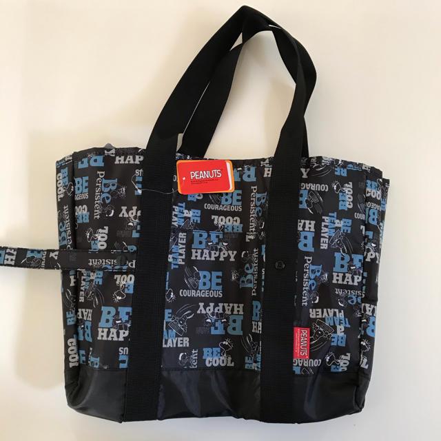 SNOOPY(スヌーピー)の新品*スヌーピー レジカゴバッグ / ブラック レディースのバッグ(エコバッグ)の商品写真
