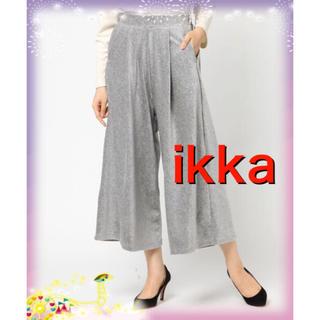 イッカ(ikka)のイッカ ikka ワイドパンツ   グレー M(カジュアルパンツ)