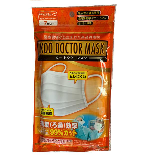 医療 マスク 規格 / マスクの通販 by  spring101's