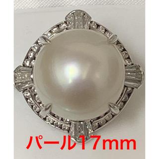 ❤️大粒ホワイトパール❤️17mm南洋真珠 ダイヤ1.8g指輪 リング17号 (リング(指輪))