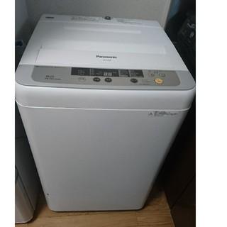 Panasonic - Panasonic  5キロ  洗濯機   💍2015年製💍