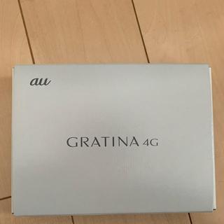 au - GRATINA 4G