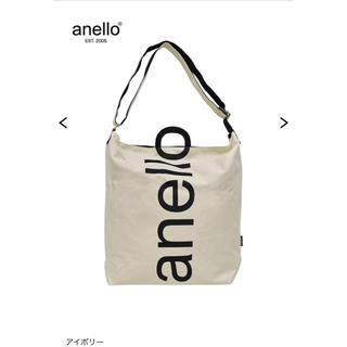 アネロ(anello)のanello Oハンドル2way キャンバストートバッグ(トートバッグ)