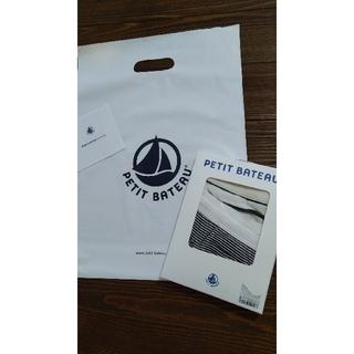 PETIT BATEAU - プチバトー 新品パンツ 2枚組 4a104cm