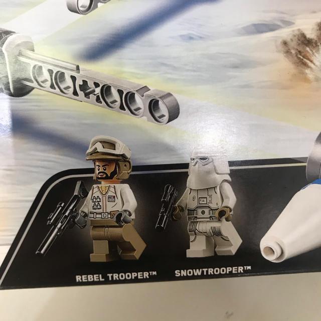 Lego(レゴ)のLEGO レゴ スターウォーズ ホスの攻撃 75239 三脚銃 STARWARS キッズ/ベビー/マタニティのおもちゃ(知育玩具)の商品写真