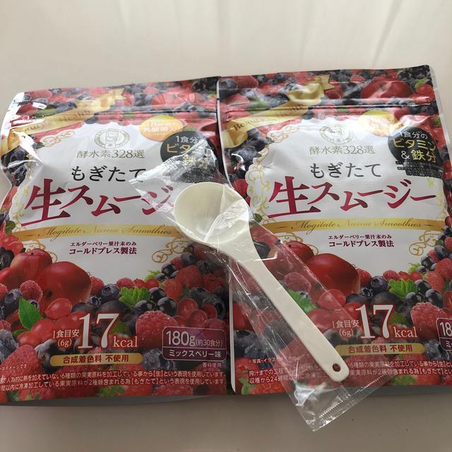 もぎたて生スムージー 2袋 コスメ/美容のダイエット(ダイエット食品)の商品写真