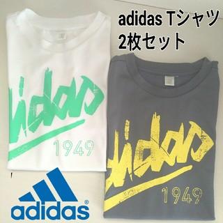 adidas - 【2枚セット】adidas クライマライト速乾 ロゴTシャツ