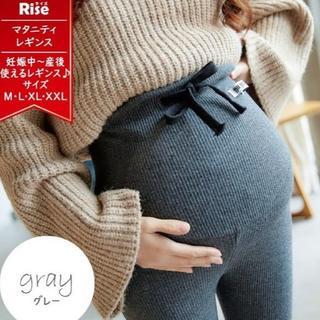 マタニティ レギンス リブ M グレー スパッツ 冷え防止 妊婦 産前 産後