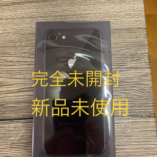 iPhone - iPhone 8 Space Gray 64 GB SIMフリー新品未使用未開封