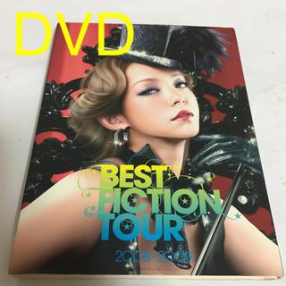 安室奈美恵  BEST FICTION TOUR 2008-2009 DVD
