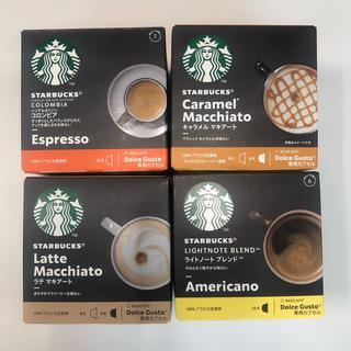 Starbucks Coffee - ネスカフェ ドルチェグスト スターバックス カプセル