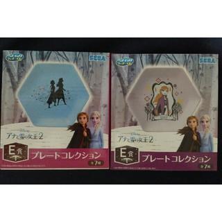 アナトユキノジョオウ(アナと雪の女王)の新品 プレートコレクション アナと雪の女王2(食器)