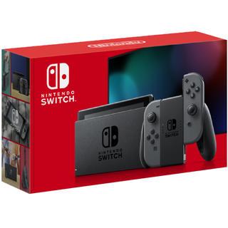 Nintendo Switch - switch 強化版 グレー