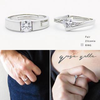 ペアリング 平打ち 一粒メレダイヤ シルバー指輪 925 重ね付け レディース(リング(指輪))