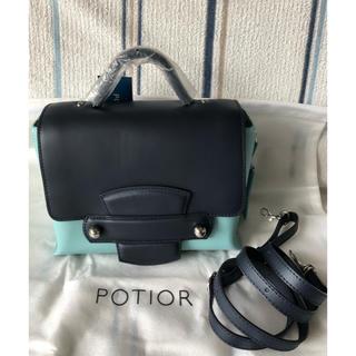 IENA - 新品PotioR ポティオール 2way ショルダーバッグ本革レザー