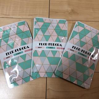 フロルフロラ✖️3    FLOR FURORA ダイエットサプリ