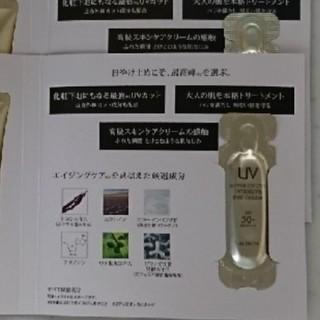 アルビオン(ALBION)のアルビオン スーパー UVカット インテンシブ デイクリーム(日焼け止め/サンオイル)