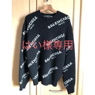 Balenciaga - バレンシアガ  セーター サイズS