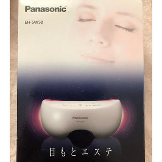 パナソニック(Panasonic)の目元エステ(その他)