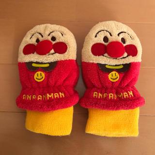 アンパンマン 手袋 ミトン