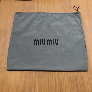 ミュウミュウ 袋 保存袋 小物入れ バッグ(日用品/生活雑貨)