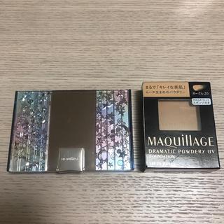 マキアージュ(MAQuillAGE)の《限定品》セーラームーンケースとオークル20のセット(ファンデーション)