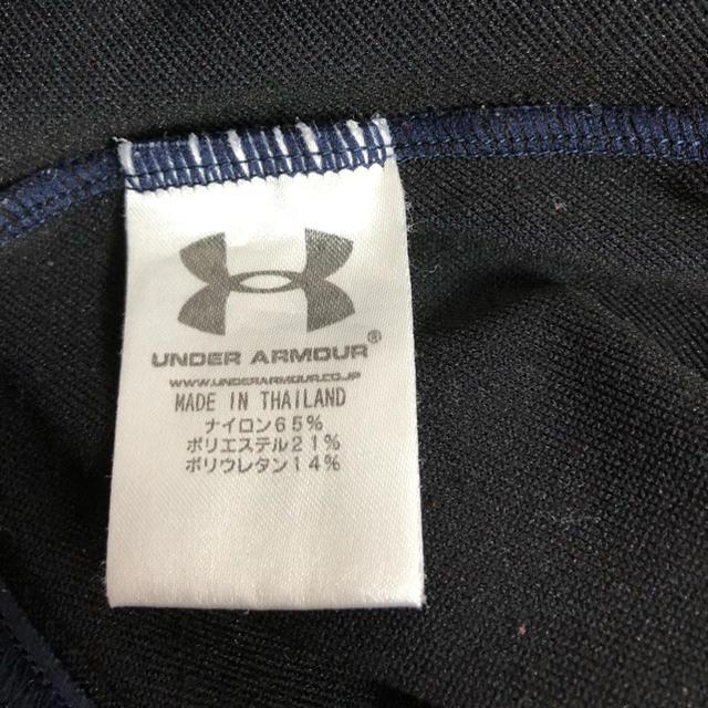UNDER ARMOUR(アンダーアーマー)のアンダーシャツ  アンダーアーマー YLG スポーツ/アウトドアの野球(ウェア)の商品写真