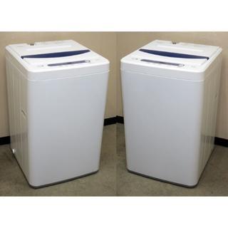☺配送地域限定★YAMADA★風乾燥★5kg洗濯機(9S91721)(洗濯機)