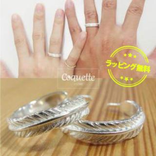 ペアリング フェザーsilver 重ね付け 925 シルバー 指輪 レディース(リング(指輪))