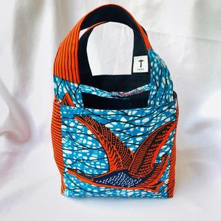 ブルー バード 小 ランチバッグ 帆布 リバーシブル アフリカ布 バオバブ神戸(トートバッグ)