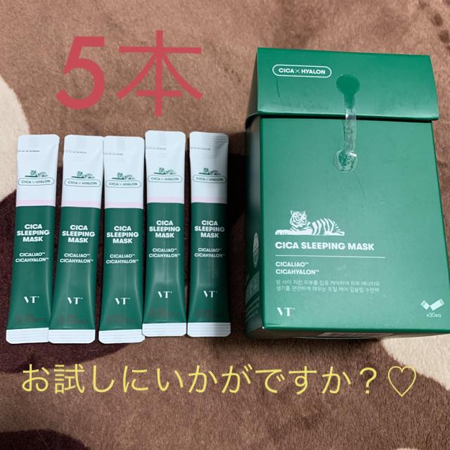不織布 マスク 乾燥 - シカクリーム cica sleepingmask  スリーピングマスクの通販