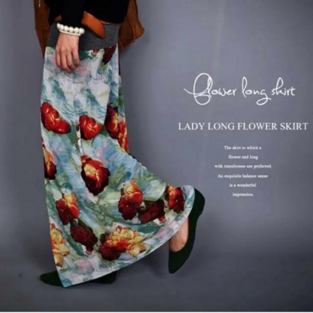 antiqua(アンティカ)のnico様専用。アンティカ リブロングスカート レディースのスカート(ロングスカート)の商品写真