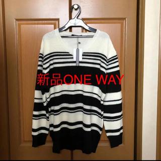 one*way - 新品❤️タグ付き ONE WAY  ニット 定価3900円