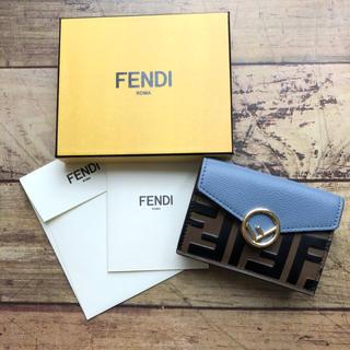 FENDI - 新品 FENDI F IS FENDI エフ イズ フェンディ三つ折り財布♡