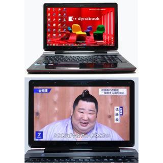 東芝 - 東芝 地デジPC i5/4G/640G/ブルーレイ読書き/WiFi/Win7