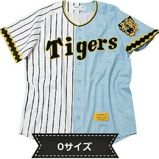 MIZUNO - 阪神タイガース ユニフォーム 伝統の一戦 輝流 O