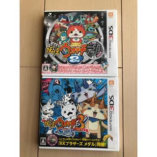 ニンテンドー3DS(ニンテンドー3DS)の★妖怪ウォッチ2元祖・妖怪ウォッチ3スシ  2個セット★(携帯用ゲームソフト)