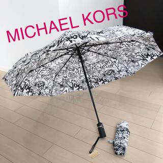 Michael Kors - マイケルコース 折りたたみ 傘 ジャンプ傘 ワンタッチ グラフィティ ハワイ