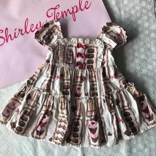 Shirley Temple - シャーリーテンプル  ショコラトリー 80cm ワンピース