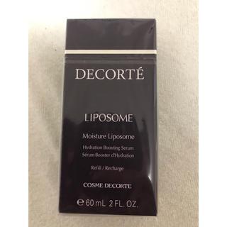 コスメデコルテ(COSME DECORTE)のコスメデコルテ モイスチュア リポソーム 60ml(美容液)